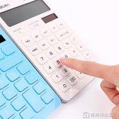 計算器太陽能學生用計算機辦公用商務型金融會計專用計算器 美斯特