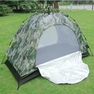 叢林07數碼迷彩自動單人帳篷速開戶外1人單兵防雨防曬防紫外線 深藏blue YYJ