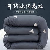 冬被 棉絮棉被學生宿舍床墊被棉花被子被芯單人春秋冬被加厚被褥子10斤-Ballet朵朵