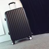 男士拉桿箱學生旅行箱24行李箱男潮韓版個性青年密碼箱皮箱子20寸  ATF  聖誕鉅惠
