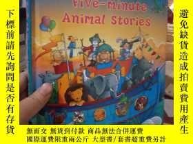 二手書博民逛書店The罕見Puffin Book of Five-minute