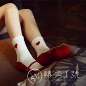 襪子禮盒-防臭愛心長襪五雙禮盒包裝【轉角1號】