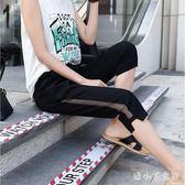 大碼 棉麻七分褲女夏季薄款側邊網紗2018新款褲休閒褲女 XW797【潘小丫女鞋】