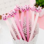 【BlueCat】圓頭粉紅豬造型中性筆