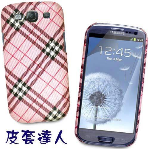 ★皮套達人★ Samsung Galaxy S3 蘇格蘭格紋造型保護殼+螢幕保護貼