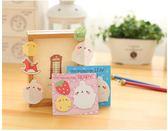 韓國人氣可愛土豆兔便利貼 N次貼  文具用品