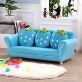 兒童沙發 小沙發 幼兒園組合沙發 實木卡通可愛寶寶草莓沙發【帝一3C旗艦】YTL