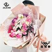 【20張】包花紙防水印花波點雪梨紙鮮花包裝紙花束【古怪舍】