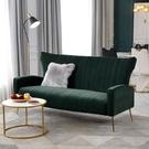 沙發北歐單人沙發美式布藝輕奢沙發椅現代簡約客廳組合三人沙發老虎椅 交換禮物