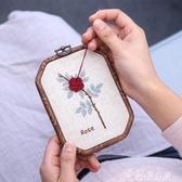 刺繡 放羊班刺繡diy手工制作繡花材料包自繡打發時間成人初學創意『獨家』流行館