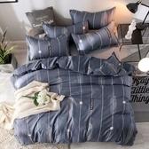 Artis 雙人床包/枕套三件組【夜羽森林】雪紡棉