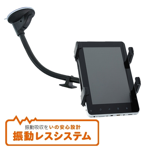 ipad 3 4 5 mini mini4 dell latitude 10 vivotab note 8 note8 m80ta平板電腦車架安卓機平板導航吸盤支架