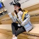 銀色羽絨棉服女短款韓版2019冬季新款修身厚棉襖小個子棉衣外套潮 黛尼時尚精品