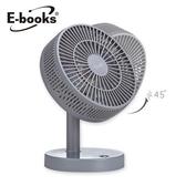 E-books K24 無印風可調速6吋桌上型充電風扇 灰