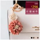 吊飾-玫瑰質感水鑽花花吊飾/鑰匙圈-共5色(特價品)-A11110208-天藍小舖