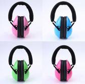 寶寶隔音耳罩防護防噪音睡眠降噪耳機HL4466『愛尚生活館』