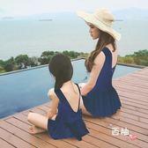 韓國小公主寶寶連體裙式兒童泳衣女孩女童游泳衣中大童母女親子裝(限時八八折)