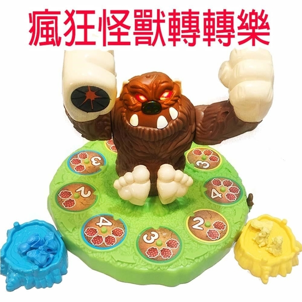 【南紡購物中心】【GCT玩具嚴選】瘋狂怪獸轉轉樂 怪獸桌遊