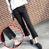 西裝褲闊腿褲女高腰開叉學生微喇西裝褲九分直筒休閒褲子 【好康八八折】
