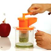 便攜式手搖豆漿機 新款攪拌機 簡便榨汁機寶寶迷妳小容量 果汁機 快速出貨
