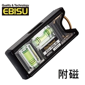 【日本EBISU】單吊掛式水平