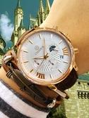 手錶 潮流簡約氣質石英機械錶抗摔防水夜光手錶男潮學生男士多功能 米娜小鋪