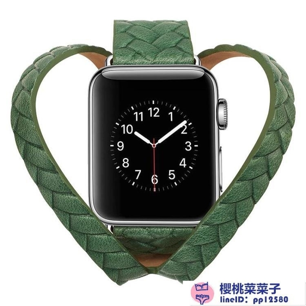iwatch表帶雙圈蘋果手表錶帶創意編織麻花紋【櫻桃菜菜子】