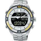 ALBA 雅柏 W兩個世界雙顯手錶-銀灰圈/44mm N021-X003Y(AZ4019X1)