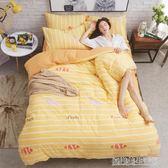 床組 少女心被套床單簡約夏季水洗棉床上三四件套ins超柔裸睡1.5m宿舍