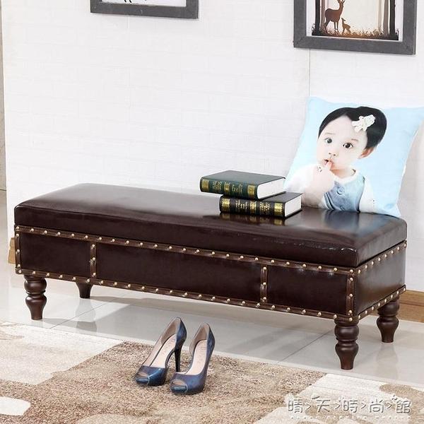 服裝店沙發休息凳換鞋凳鞋店試鞋凳簡約現代長條儲物收納皮墩凳子 聖誕節全館免運