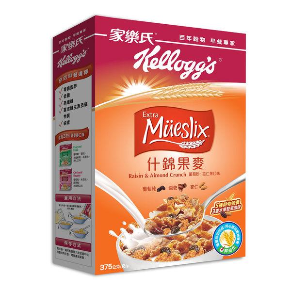 【福利品】家樂氏什錦果麥-葡萄乾、杏仁果口味 375g