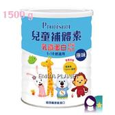 兒童補體素 乳鐵初乳配方(1500g×6罐)+贈1罐(原味)