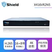 神盾安控 | X4系列H.265 | SHX416VR2N五合一 十六埠監控錄影主機加4TB硬碟|支援TVI/CVI/AHD/IPC/CVBS