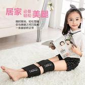 綁腿帶小孩o腿預防帶腿型XO型腿部腿形預防器成人幼兒直腿帶