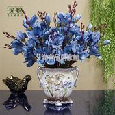 歐式仿真花套裝假花裝飾絹花客廳花藝擺件餐桌擺設花束室內花盆栽「艾尚居家館」