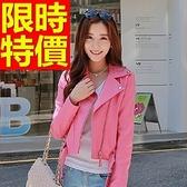 皮衣外套-歐美嚴選魅力女機車夾克2色62m3【巴黎精品】