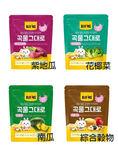 韓國 ALVINS 愛彬思糙米寶寶餅乾  南瓜/紫地瓜/花椰菜/綜合穀物