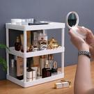化妝品收納盒桌面辦公桌置物架梳妝臺護膚品收納架辦公室雜物收納