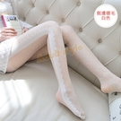 絲襪 愛繽紛連褲絲襪(側睫毛)白色-彩虹【390免運全面86折】
