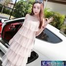 網紗洋裝 吊帶連身裙春季新款甜美氣質多層次網紗無袖很仙超仙的蛋糕裙 星河光年