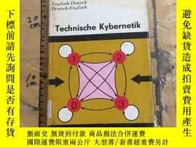 二手書博民逛書店Technische罕見Kybernetik.Number OneY252403 Von Dr.lng veb