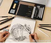 畫筆素描鉛筆套裝英雄2b4b8b12B 炭筆軟中硬成人手繪圖繪畫畫筆工具專業初學者學生 Igo免運