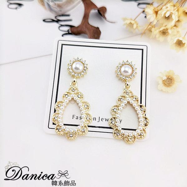 現貨不用等 韓國氣質優雅巴洛克風珍珠水鑽925銀針垂墜耳環 S93310 批發價 Danica 韓系飾品