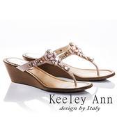 ★2018春夏★Keeley Ann閃耀時刻~奢華水鑽全真皮楔形T字夾腳拖鞋(粉紅色)