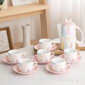 咖啡杯套裝 創意陶瓷咖啡杯套裝北歐簡約 ZB1689『時尚玩家』