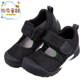《布布童鞋》Moonstar日本黑色露背速乾機能鞋(15~19公分) [ I0C546D ]