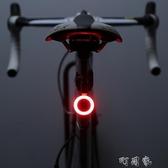 腳踏車尾燈usb充電山地車燈夜騎公路車騎行高亮創意尾燈裝備配件 町目家