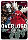 (二手書)OVERLORD(4)