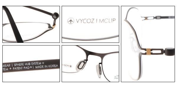 VYCOZ 光學眼鏡 JINS BLKBK (黑) 薄鋼舒適簡約款 # 金橘眼鏡