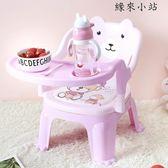 兒童餐椅帶餐盤寶寶吃飯桌兒童椅子